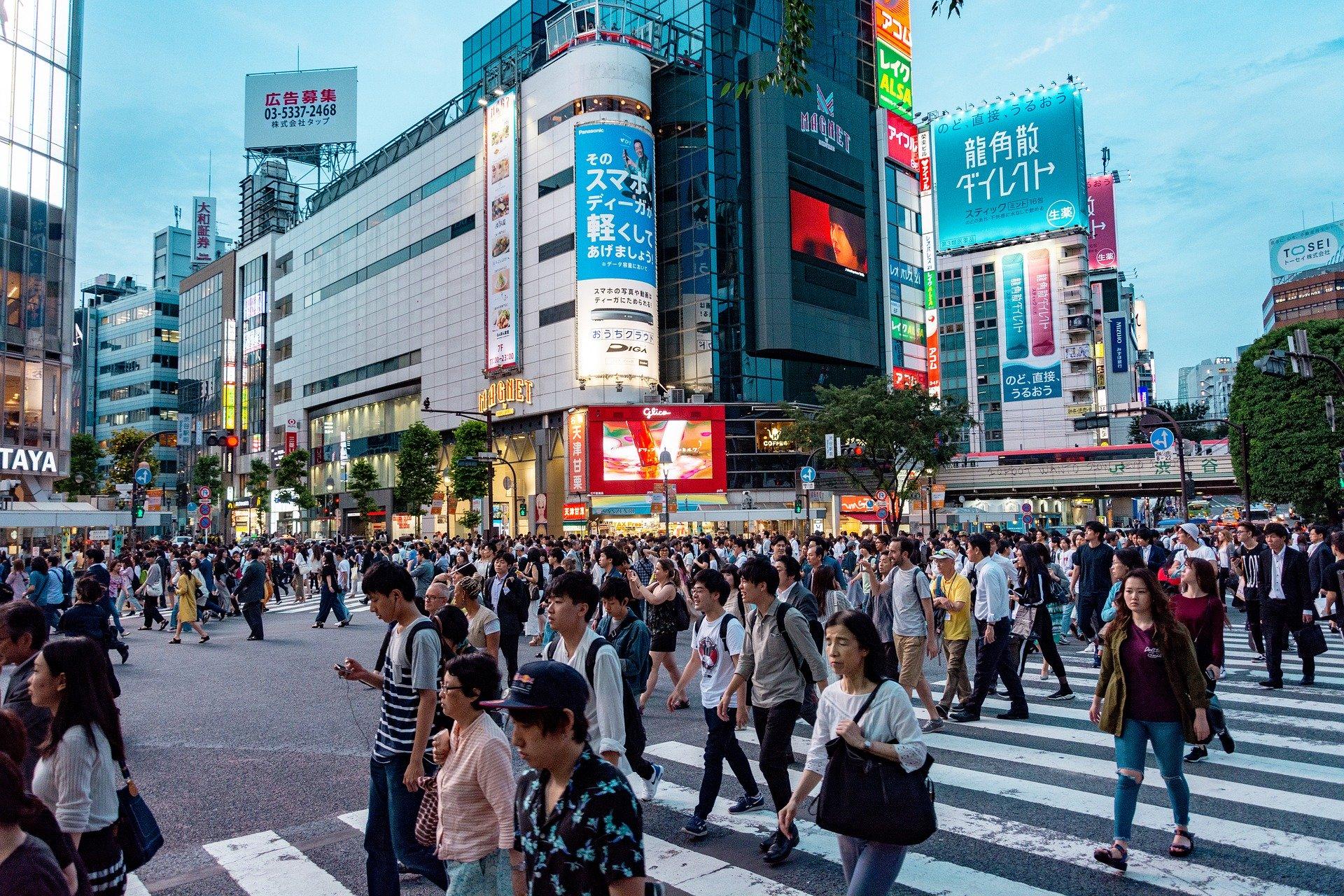 Tokyo, une ville ultra-moderne